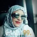 نسيمة من البحرين 27 سنة عازب(ة) | أرقام بنات واتساب
