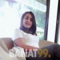 غزلان من دمشق | أرقام بنات | موقع بنات 99