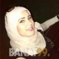 إحسان من القاهرة   أرقام بنات   موقع بنات 99