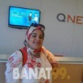 شادة من دمشق | أرقام بنات | موقع بنات 99