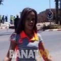 رحاب من دمشق | أرقام بنات | موقع بنات 99