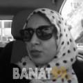 انسة من دبي | أرقام بنات | موقع بنات 99