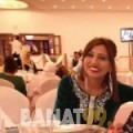 زهرة من محافظة سلفيت | أرقام بنات | موقع بنات 99