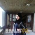 حنين من دمشق | أرقام بنات | موقع بنات 99