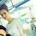 زينة من الكويت 22 سنة عازب(ة)   أرقام بنات واتساب
