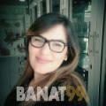 حنان من مصر 31 سنة عازب(ة) | أرقام بنات واتساب