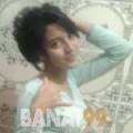 حبيبة من الوكرة | أرقام بنات | موقع بنات 99