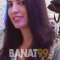 فرح من سوريا 34 سنة مطلق(ة)   أرقام بنات واتساب