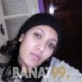 ميساء من قطر 30 سنة عازب(ة) | أرقام بنات واتساب