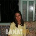 إخلاص من دمشق | أرقام بنات | موقع بنات 99