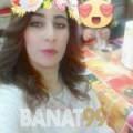 سناء من لبنان 26 سنة عازب(ة) | أرقام بنات واتساب