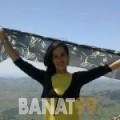 فيروز من دمشق | أرقام بنات | موقع بنات 99