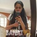 ريهام من عبس | أرقام بنات | موقع بنات 99