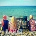 ميرة من تونس 27 سنة عازب(ة) | أرقام بنات واتساب