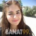 أماني من القاهرة | أرقام بنات | موقع بنات 99