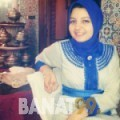 سلامة من محافظة سلفيت   أرقام بنات   موقع بنات 99