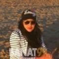 أماني من بنغازي | أرقام بنات | موقع بنات 99