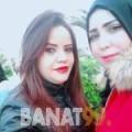 وجدان من القاهرة | أرقام بنات | موقع بنات 99
