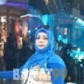 جانة من محافظة سلفيت | أرقام بنات | موقع بنات 99