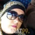 سورية من الحديدة   أرقام بنات   موقع بنات 99