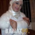 فيروز من قرية عالي   أرقام بنات   موقع بنات 99