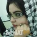 شهد من سوريا 30 سنة عازب(ة)   أرقام بنات واتساب