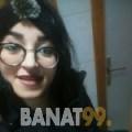مجدة من القاهرة   أرقام بنات   موقع بنات 99