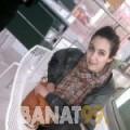 رحمة من دمشق | أرقام بنات | موقع بنات 99