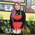 أميمة من الأردن 38 سنة مطلق(ة)   أرقام بنات واتساب