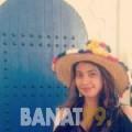 صبرينة من دبي | أرقام بنات | موقع بنات 99