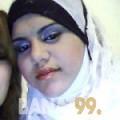 نضال من ولاد تارس | أرقام بنات | موقع بنات 99