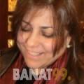 شيمة من القاهرة | أرقام بنات | موقع بنات 99
