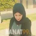 أسيل من القاهرة | أرقام بنات | موقع بنات 99