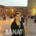أميرة من الموصل | أرقام بنات | موقع بنات 99
