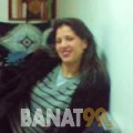 لبنى من دمشق | أرقام بنات | موقع بنات 99