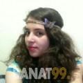 مونية من الريان | أرقام بنات | موقع بنات 99