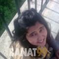 ريم من قسنطينة | أرقام بنات | موقع بنات 99