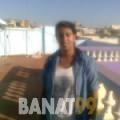 ملاك من محافظة سلفيت | أرقام بنات | موقع بنات 99