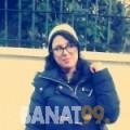رزان من ولاد تارس   أرقام بنات   موقع بنات 99