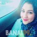 أميمة من محافظة سلفيت | أرقام بنات | موقع بنات 99