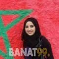 زهيرة من القاهرة | أرقام بنات | موقع بنات 99
