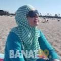 دنيا من البحرين 48 سنة مطلق(ة) | أرقام بنات واتساب