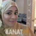 رميسة من دبي | أرقام بنات | موقع بنات 99