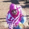 فاطمة الزهراء من الحصن | أرقام بنات | موقع بنات 99