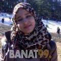 ياسمين من لبنان 24 سنة عازب(ة) | أرقام بنات واتساب