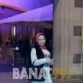 فلة من بنغازي | أرقام بنات | موقع بنات 99