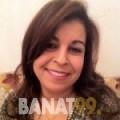 نزيهة من محافظة سلفيت   أرقام بنات   موقع بنات 99