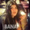 حلى من دمشق | أرقام بنات | موقع بنات 99