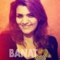 سهام من البحرين 29 سنة عازب(ة) | أرقام بنات واتساب