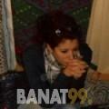ناريمان من ولاد تارس | أرقام بنات | موقع بنات 99